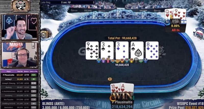 Poker - Card game